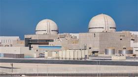 الإمارات تنجح في تشغيل أول مفاعل سلمي للطاقة النووية في العالم العربي