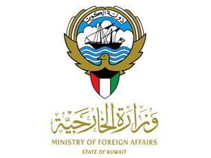 سفارتنا بواشنطن تدعو الكويتيين لتوخي الحذر من عاصفة ايسا ايس