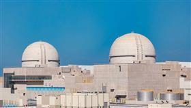 الإمارات تعلن تشغيل أول مفاعل نووي في العالم العربي
