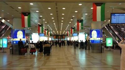 الطيران المدني: الرحلات في مطار الكويت الدولي تسير بشكل طبيعي