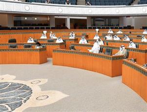 مجلس الأمة يحيل تقرير لجنة التحقيق في تجاوزات القطاع النفطي للحكومة