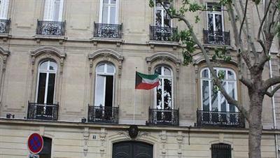 سفارة دولة الكويت في القاهرة