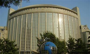 الصين تصف العقوبات الأمريكية على هونغ كونغ بالوحشية