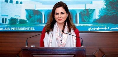 وزيرة الإعلام اللبنانية تعلن استقالتها من الحكومة