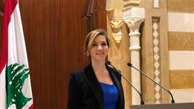 ديما جمالي تعلن استقالتها من مجلس النواب اللبناني