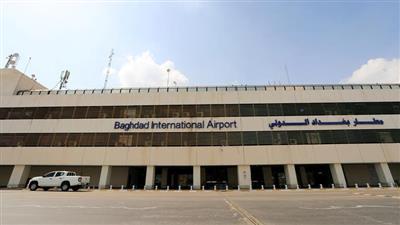إخلاء مواد شديدة الخطورة من مطار بغداد الدولي
