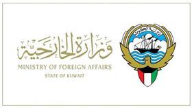الكويت توقيع اتفاقية مع غايانا بشأن الإعفاء المتبادل لتأشيرة الدخول المسبقة