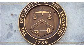 الموازنة العامة للخزينة الفدرالية الأميركية تحقق فائضا في يوليو بواقع 63 مليار دولار