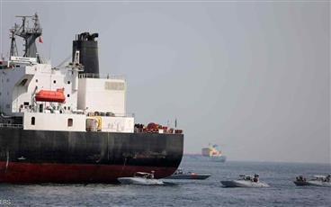 البحرية الأمريكية صادرت السفن في أعالي البحار