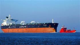أمريكا: نفذنا أكبر عملية مصادرة لنفط إيراني على الإطلاق