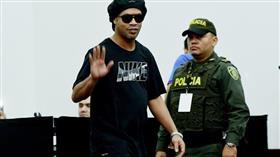 الإفراج عن رونالدينيو بعد احتجازه 5 أشهر في الباراغواي