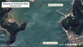 أقمار صناعية تشير إلى تحضير كوريا الشمالية لإطلاق صاروخ من غواصة