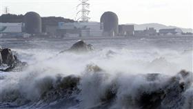 كوريا الشمالية تتوعد بعقاب شديد لمسؤولين بسبب الإعصار