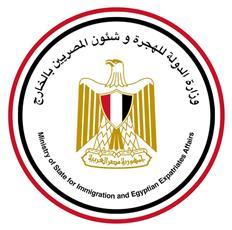 الشابان المعتديان على «المصري».. محتجزان