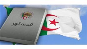 الحكومة الجزائرية تصادق على مشروع تعديل الدستور والاستفتاء أول نوفمبر