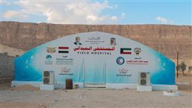 «الأحمر الكويتي»: مستشفى «حضرموت» يعزز قدرات القطاع الطبي باليمن