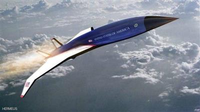 الكشف عن طائرة خارقة للرئيس الأمريكي