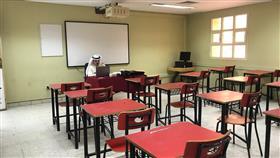 توصية خليجية لتحديث البنية التكنولوجية لاستدامة التعليم عن بعد لذوي الإعاقة