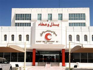 «الأحمر الكويتي»: انطلاق قافلة مساعدات لدعم الأشقاء في لبنان