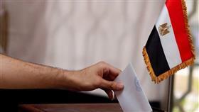 مصر تعلن الجدول الزمني لانتخابات مجلس النواب