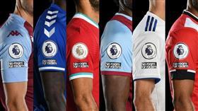 شعار «لا للعنصرية» يزين قمصان لاعبي «البريميرليغ» طوال الموسم
