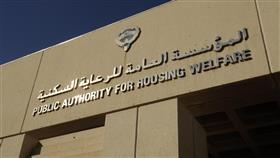 «السكنية» تفتح فرع لخدمة المواطن في «الأفنيوز»
