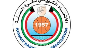 اتحاد السلة يستأنف نشاطه غدًا باستكمال مسابقة كأس الاتحاد