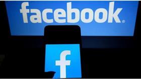 فيسبوك تكشف عن خدمة جديدة لمنافسة نتفلكس و زوم