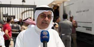 العدساني: الرفات التي تسلمناها من العراق ويعتقد أنها لأسرى كويتيين سيتم التحقق منها بعملية الاستعراف
