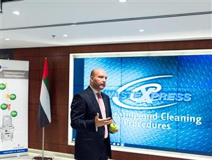 إنسينكراتور تطلق منصّة تعليم إلكتروني على مستوى المنطقة