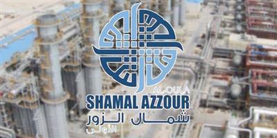 شمال الزور توافق على توزيع 25 فلسا للسهم على المساهمين عن 2019