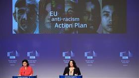 الاتحاد الأوروبي يقدم خطة لمكافحة العنصرية في أوروبا