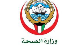 الكويت تتخطى الـ 100 ألف إصابة بكورونا
