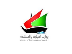 «التجارة»: إغلاق مخزن يحتوي على 150 «لابتوب» لزيادة أسعارها