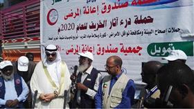 جمعيات كويتية تسير قافلة مساعدات لمتضرري الفيضانات بالسودان