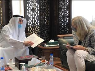 كامل العبدالجليل مع السفيرة الأمريكية