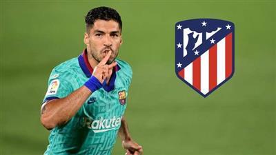 رسميًا.. برشلونة يعلن انتقال سواريز إلى صفوف أتلتيكو مدريد