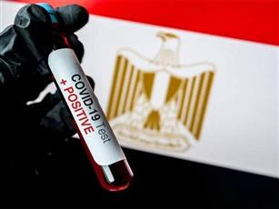 مصر تسجل 104 إصابة جديدة بكورونا وتعافي 706