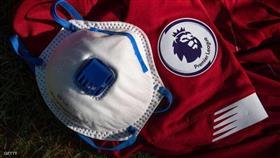 10 إصابات جديدة بفيروس كورونا في الدوري الإنجليزي