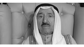 وزراء الداخلية الخليجيون يعزون بوفاة الأمير الراحل