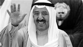 سمو أمير البلاد الراحل الشيخ صباح الأحمد الجابر الصباح