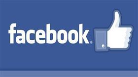 فيسبوك تلغي زر الإعجاب على الصفحات العامة