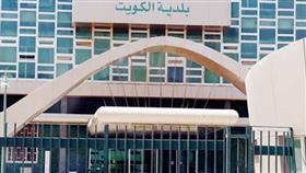 البلدية: نستقبل بلاغات وشكاوى النظافة عبر تطبيق «Baladia 139»