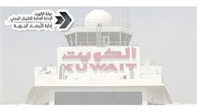 الطيران المدني: حصول إدارة الأرصاد الجوية على شهادة الأيزو العالمية لمعايير نظام الجودة