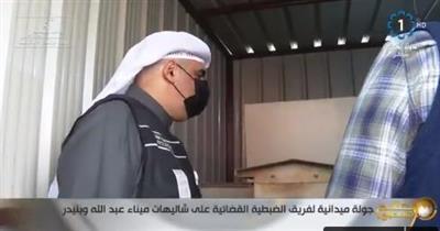 جولة ميدانية لفريق الضبطية القضائية على شاليهات ميناء عبد الله وبنيدر