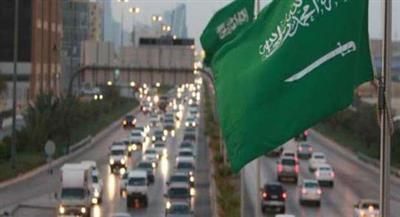 ترحيب سعودي بتصنيف الحوثيين جماعة إرهابية