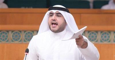 د. عبدالكريم الكندري يسأل وزير الخارجية عن سبب تأخير إقرار التأمين الصحي لموظفي الخارجية