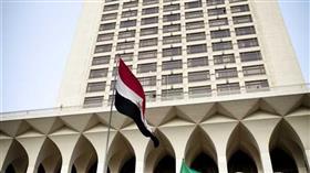 مصر تدين قرار إسرائيل إنشاء وحدات استيطانية جديدة بالضفة