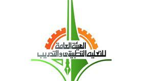 التطبيقي.. بدء تسلم مستندات الطلبة المقبولين غير الكويتيين