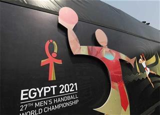 انطلاق كأس العالم لكرة اليد للرجال في مصر